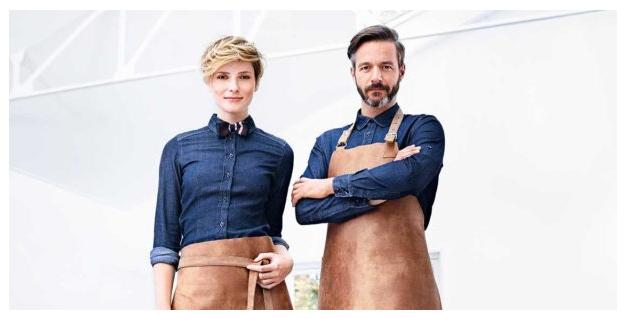 Bedrijfskleding Ten Kate Textiel